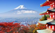Kioto. Widok na górę Fudżi